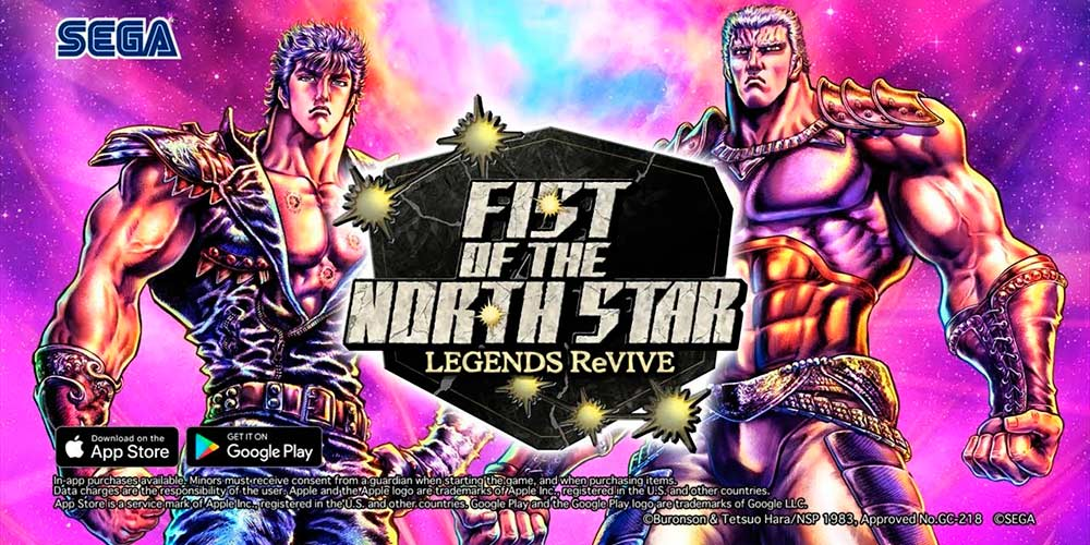 Portada del juego Fist of the North Star Legends Revive