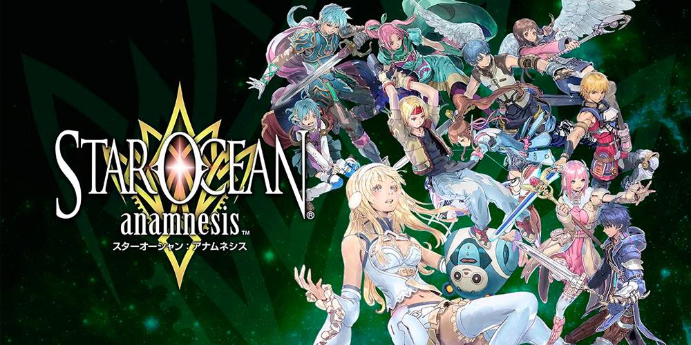 Portada del juego Star Ocean Anamnesis