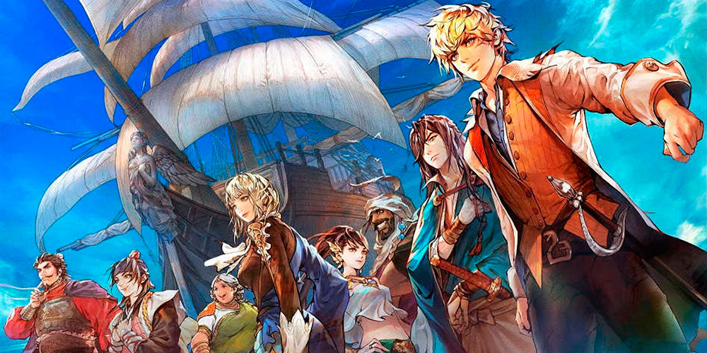 Portada del juego Uncharted Waters VI