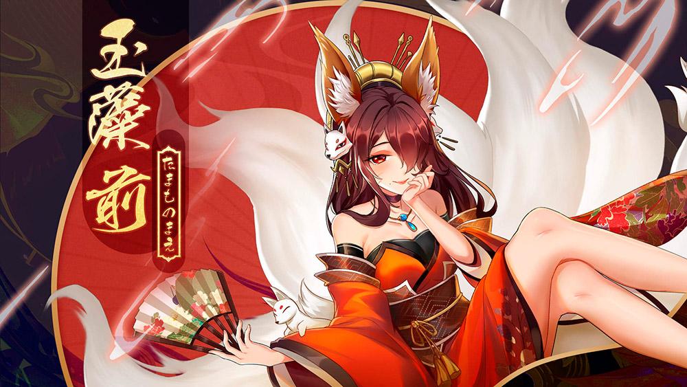 Portada del juego SenRan Sakura