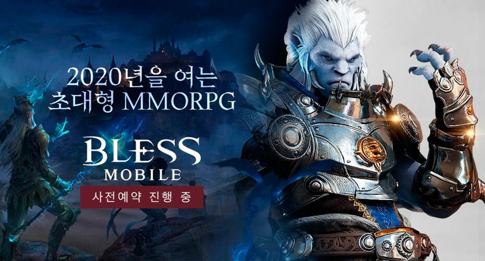 Portada del juego Bless Mobile