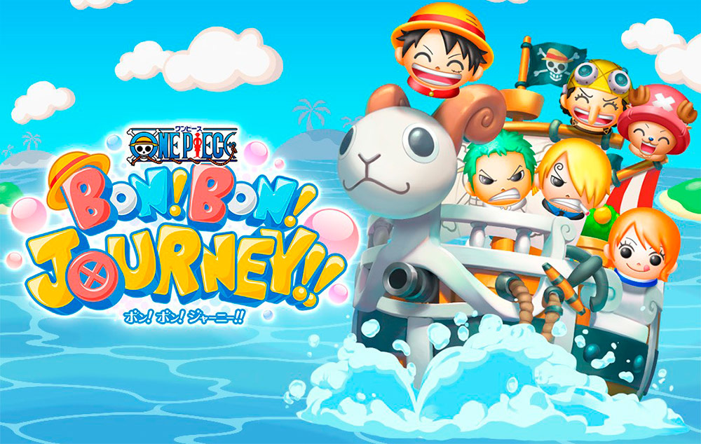 Portada del juego One Piece Bon! Bon! Journey!!