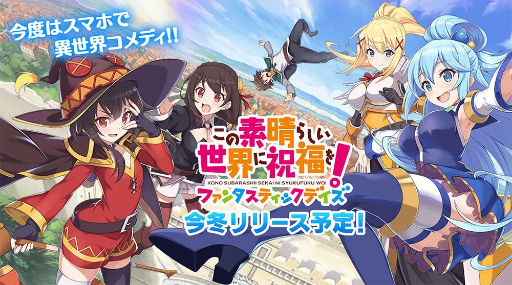 KonoSuba! Fantastic Days será lanzado en Japón | BanWoh