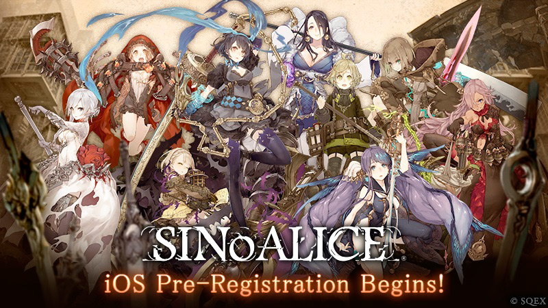 Portada registro del juego SINoALICE en iOS