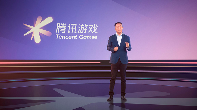 Conferencia anual 2020 de Tencent Games