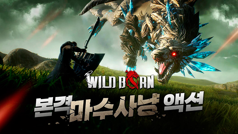 Dragon en Wild Born