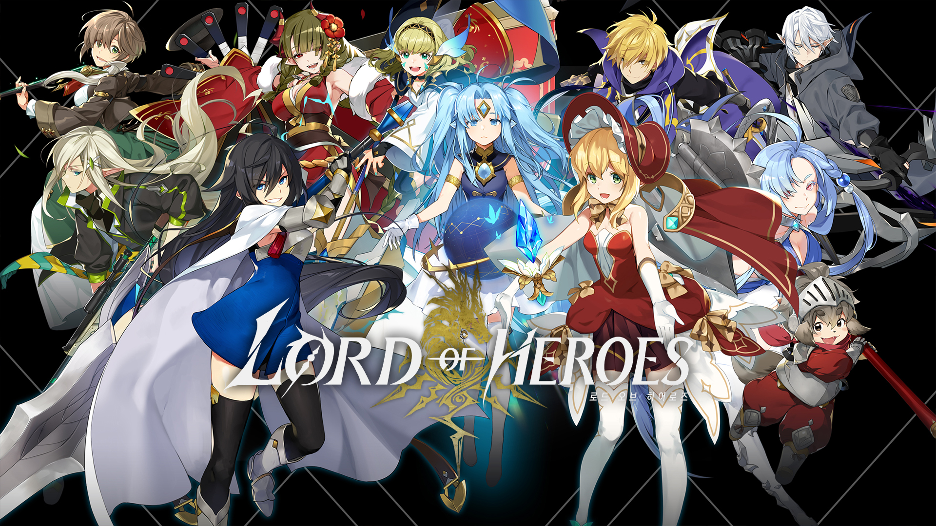 Lord of Heroes un MMORPG de clovergames.