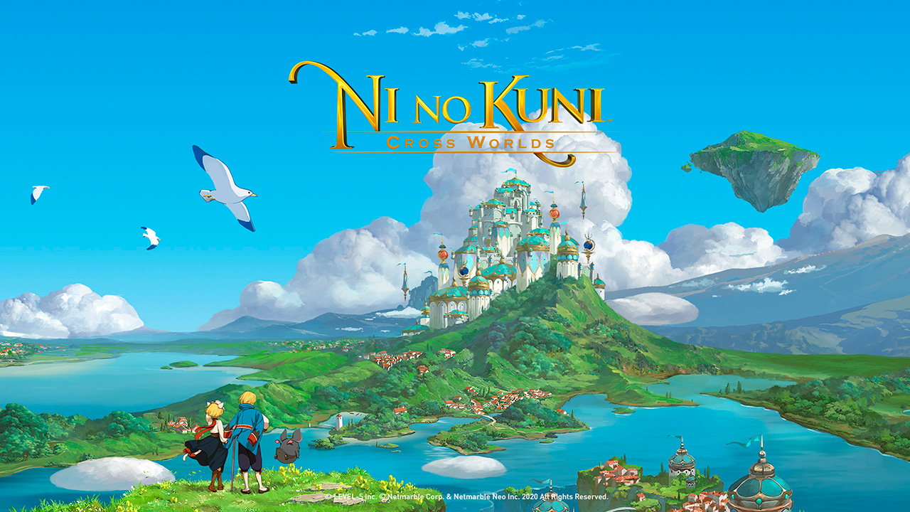 Ni no Kuni: Cross Worlds Portada