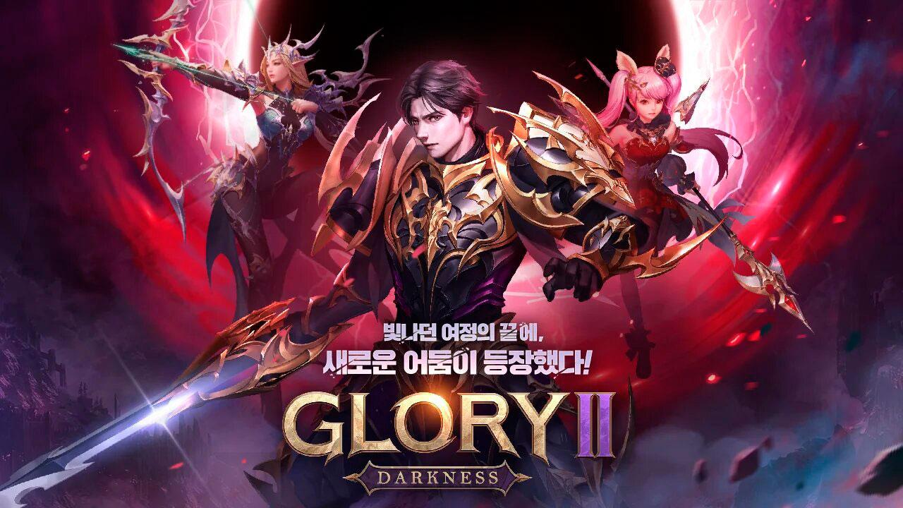 Portada del juego Glory 2: Darkness