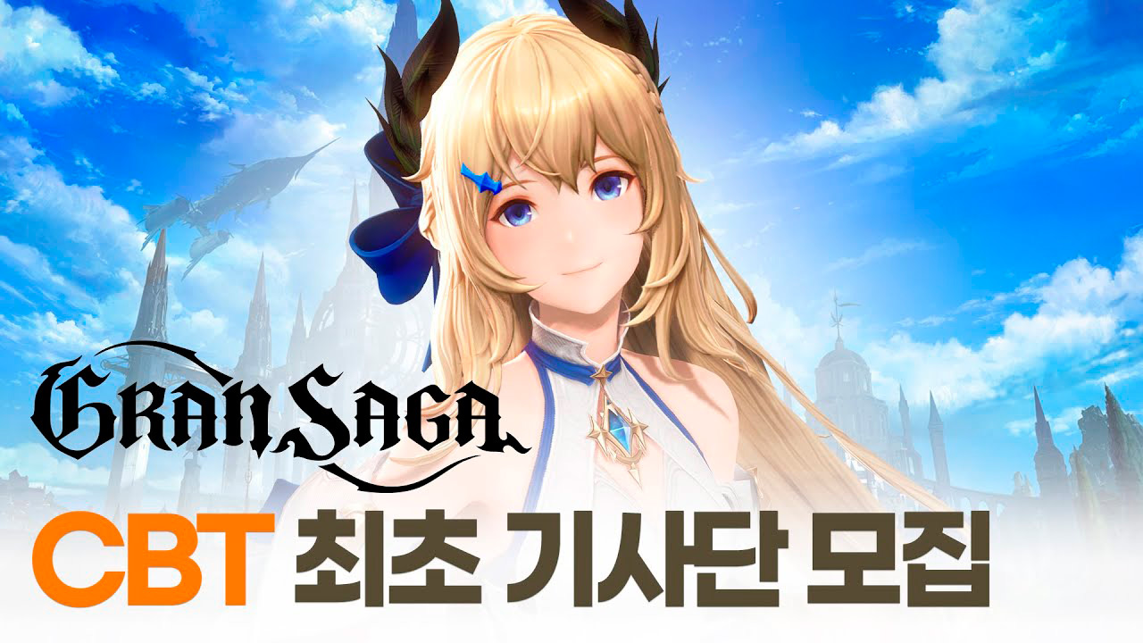 Beta cerrada de Gran Saga