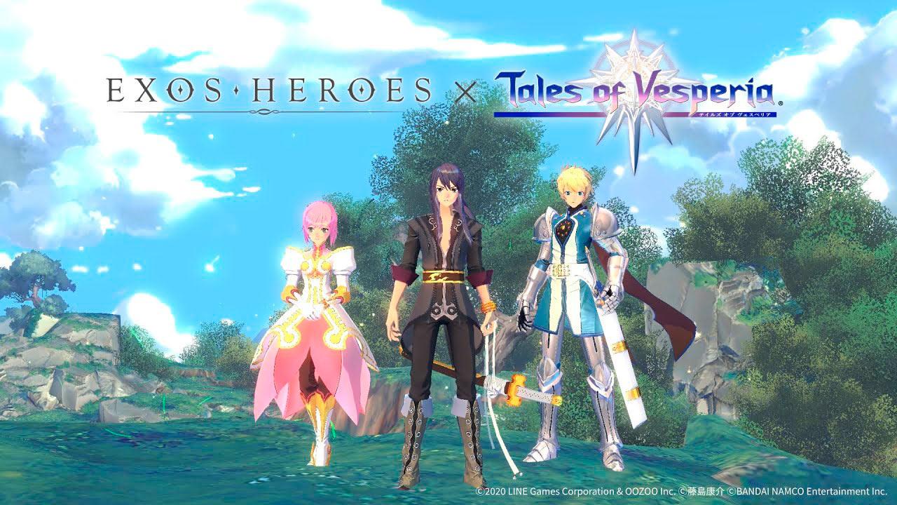 Exos Heroes x Tales of Vesperia